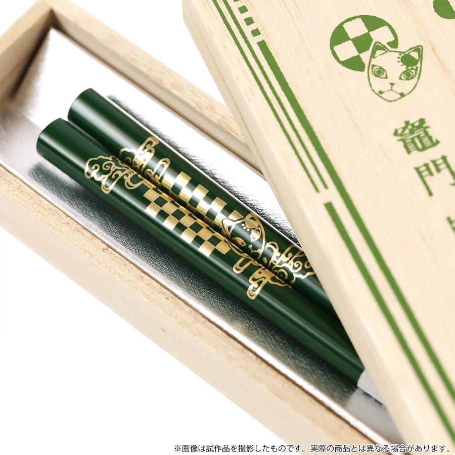 写真は、炭治郎デザインの箸の模様(C)吾峠呼世晴/集英社・アニプレックス・ufotable