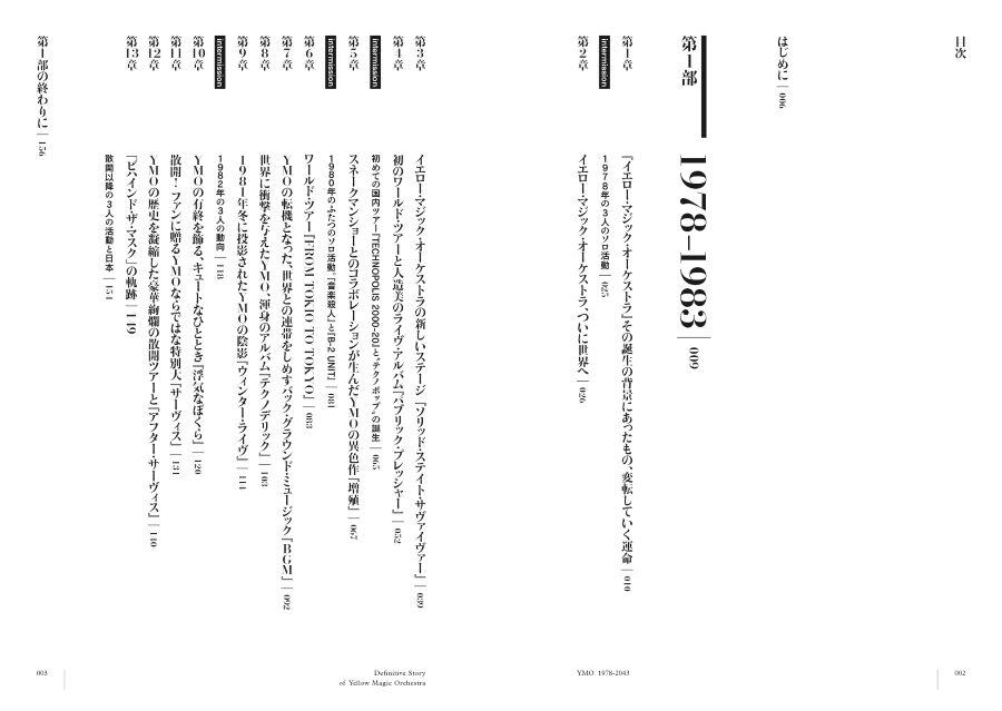 20210131_YMOヒストリー4.jpg