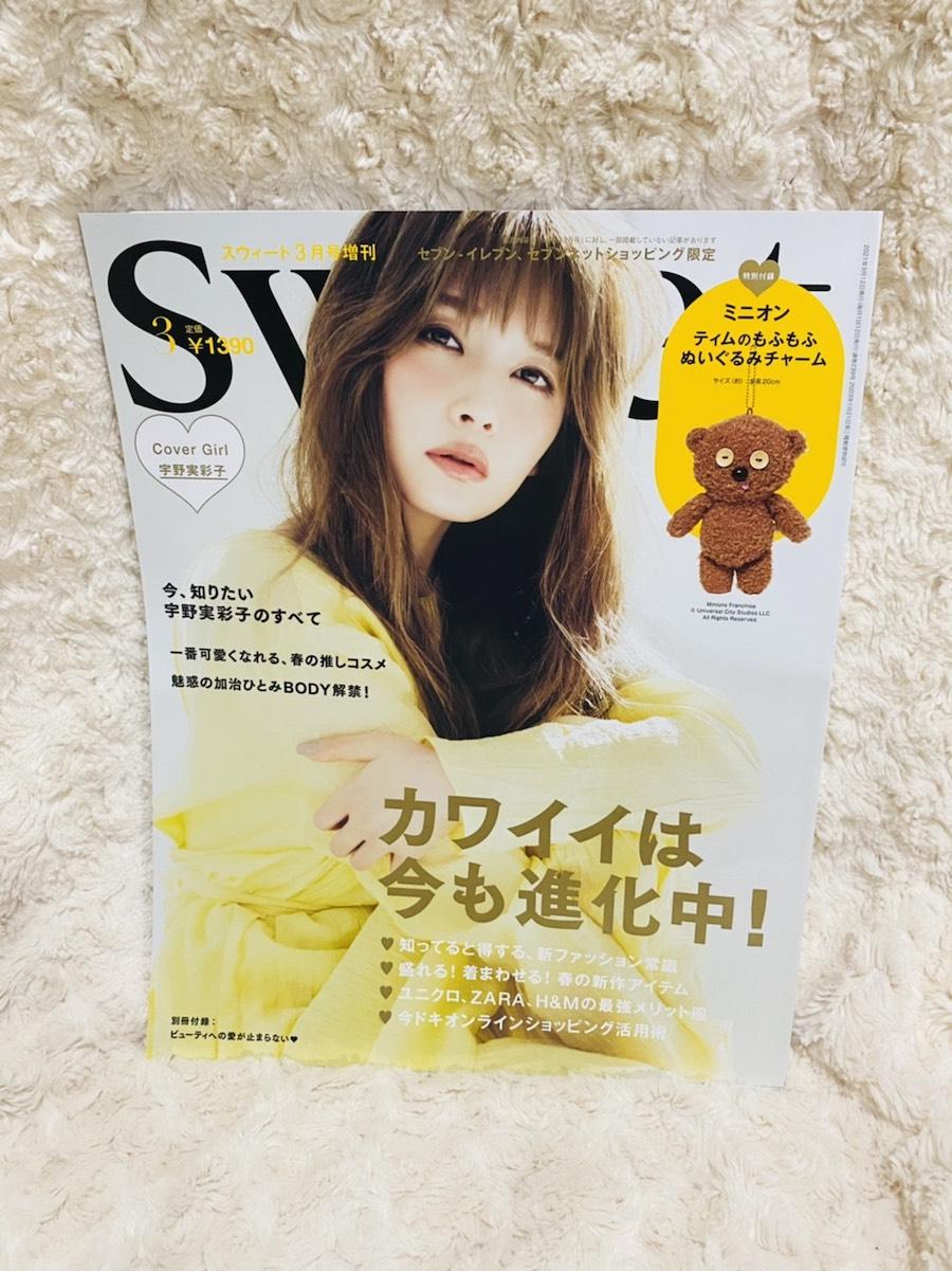 sweet-sp.jpg