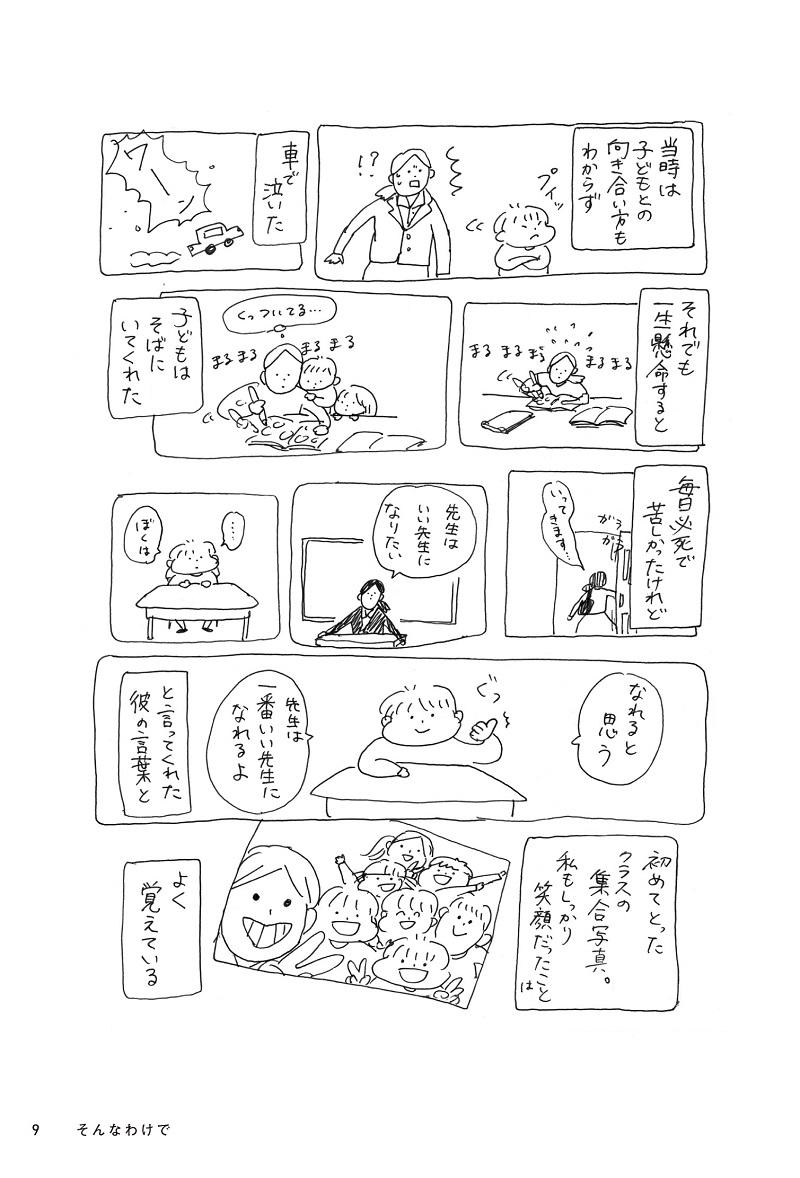 見本3.jpg