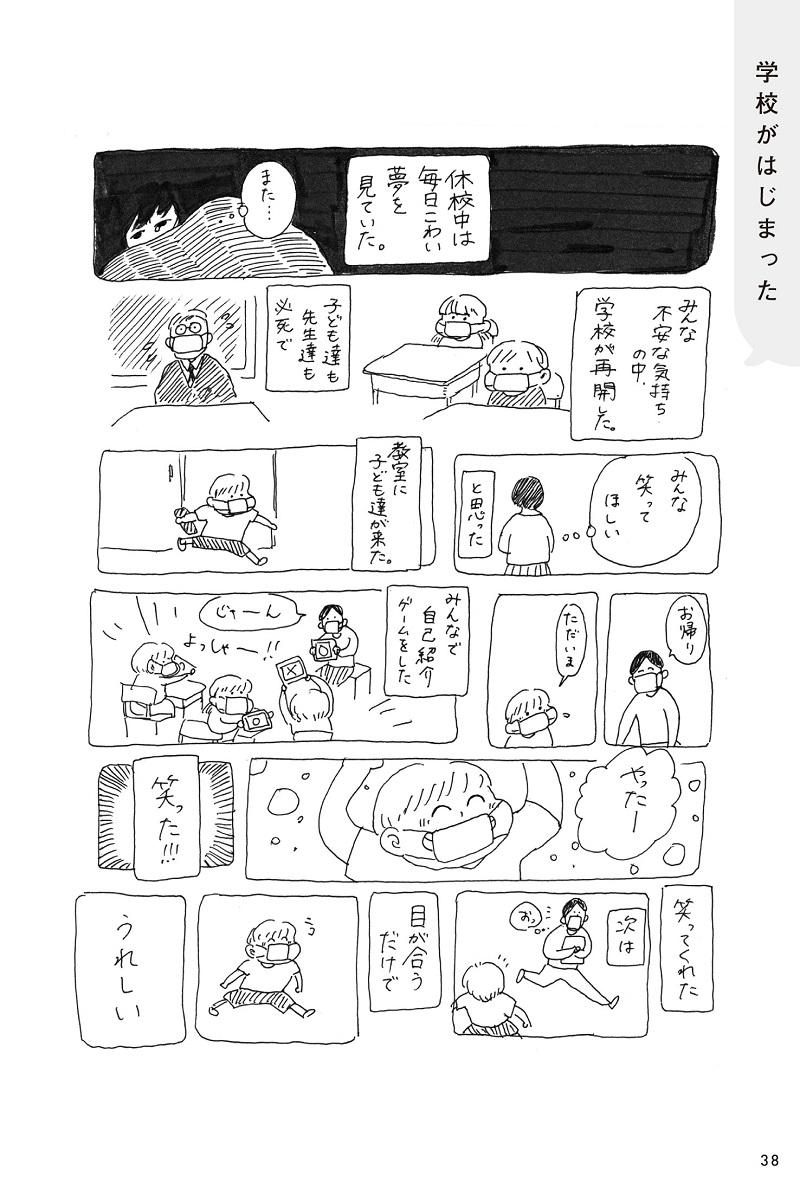 見本7.jpg