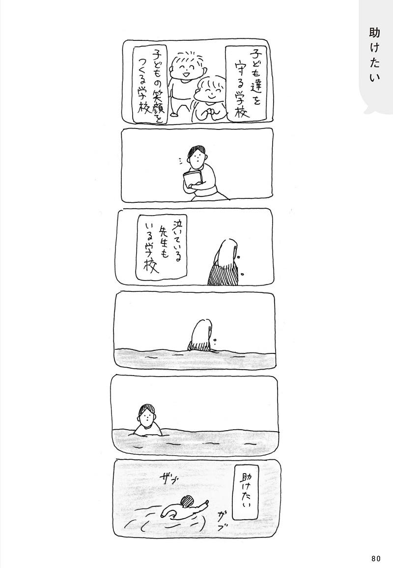 見本5.jpg