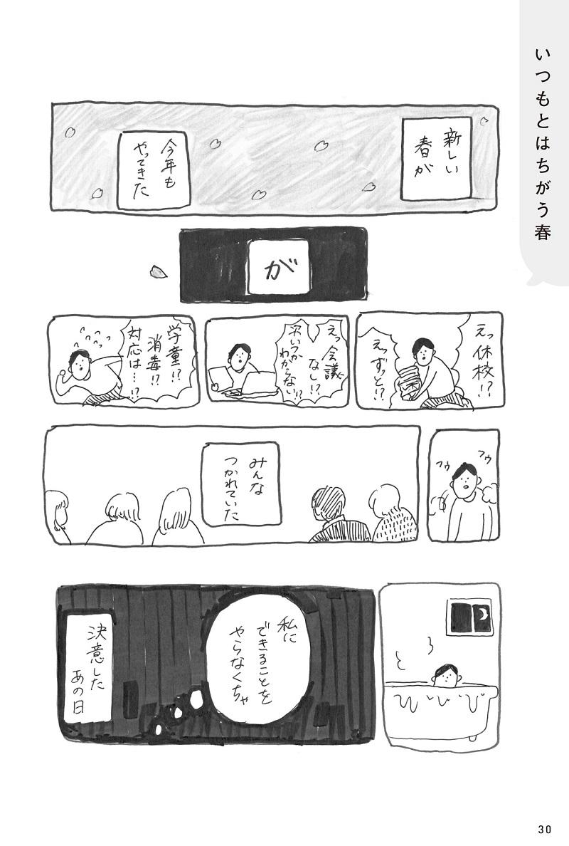 見本6.jpg
