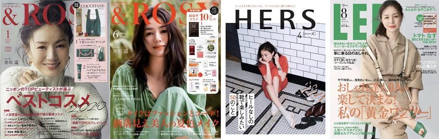 写真は、井川遥さんが表紙を飾った雑誌(提供:富士山マガジンサービス)