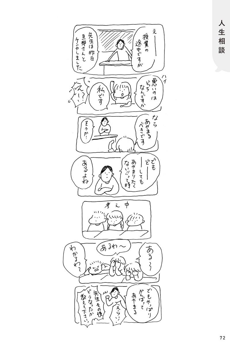 見本10.jpg