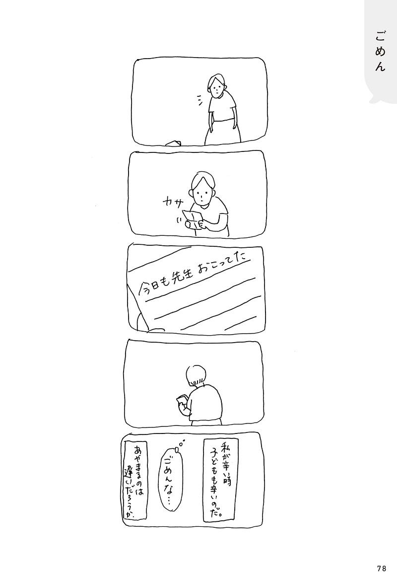 見本4.jpg
