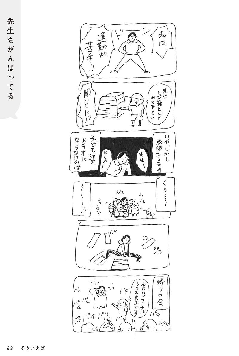 見本9.jpg