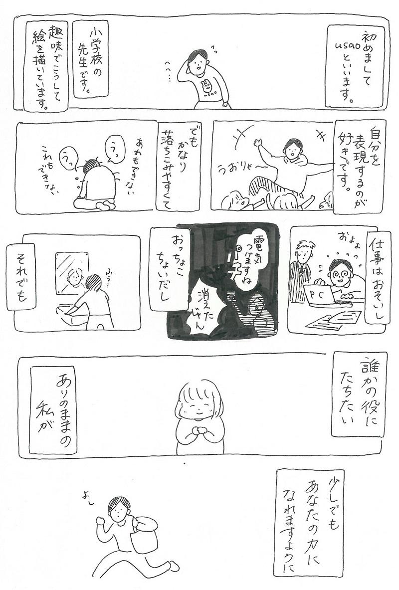 見本1.jpg