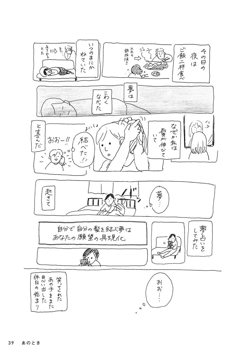 見本8.jpg