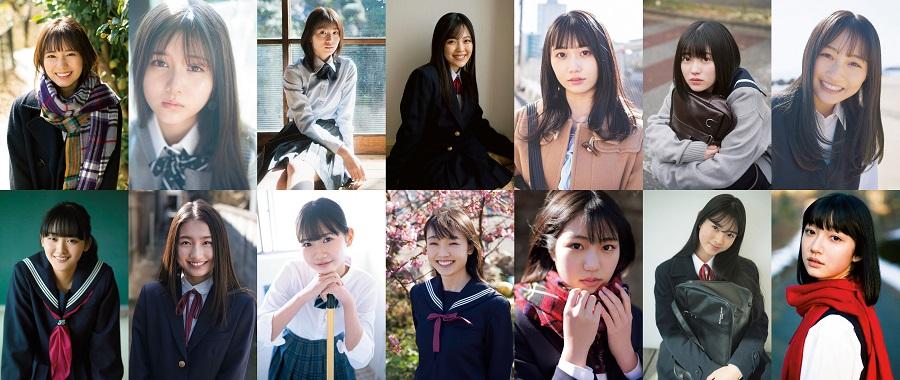 写真は、2誌に登場するアイドル・女優 (提供:東京ニュース通信社)