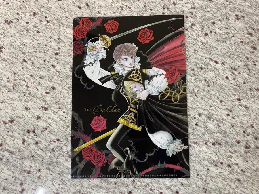 写真は「月刊flowers」6月号A5クリアファイル(提供:小学館)