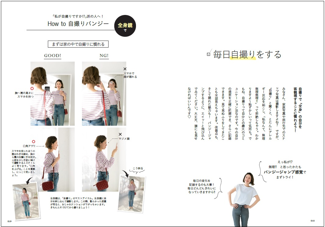 sub8.jpg