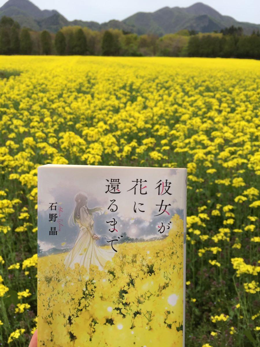 20210516_彼女が花に還るまで2.jpg