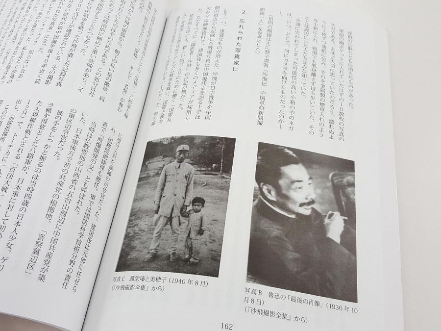 二枚の写真.jpg