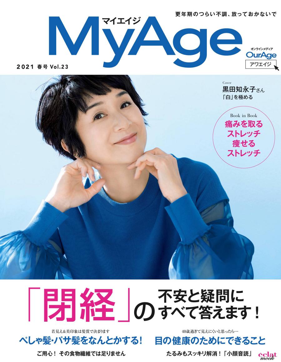 myage.png