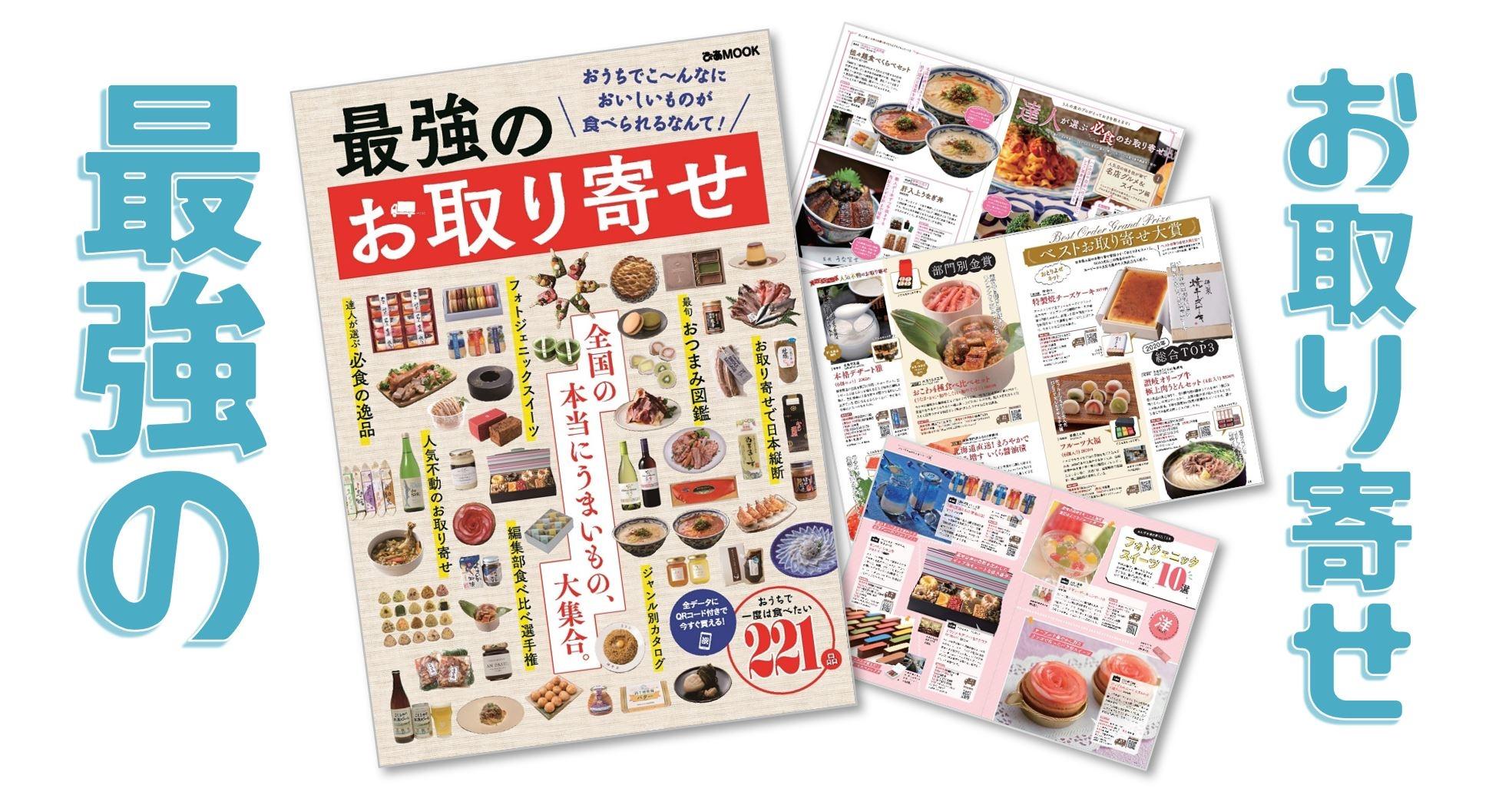 book_20210615131914.jpg