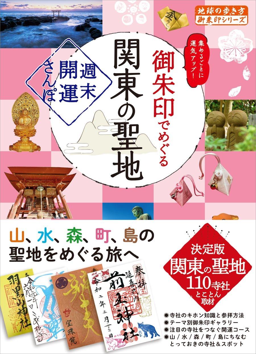 book_20210615134108.jpg