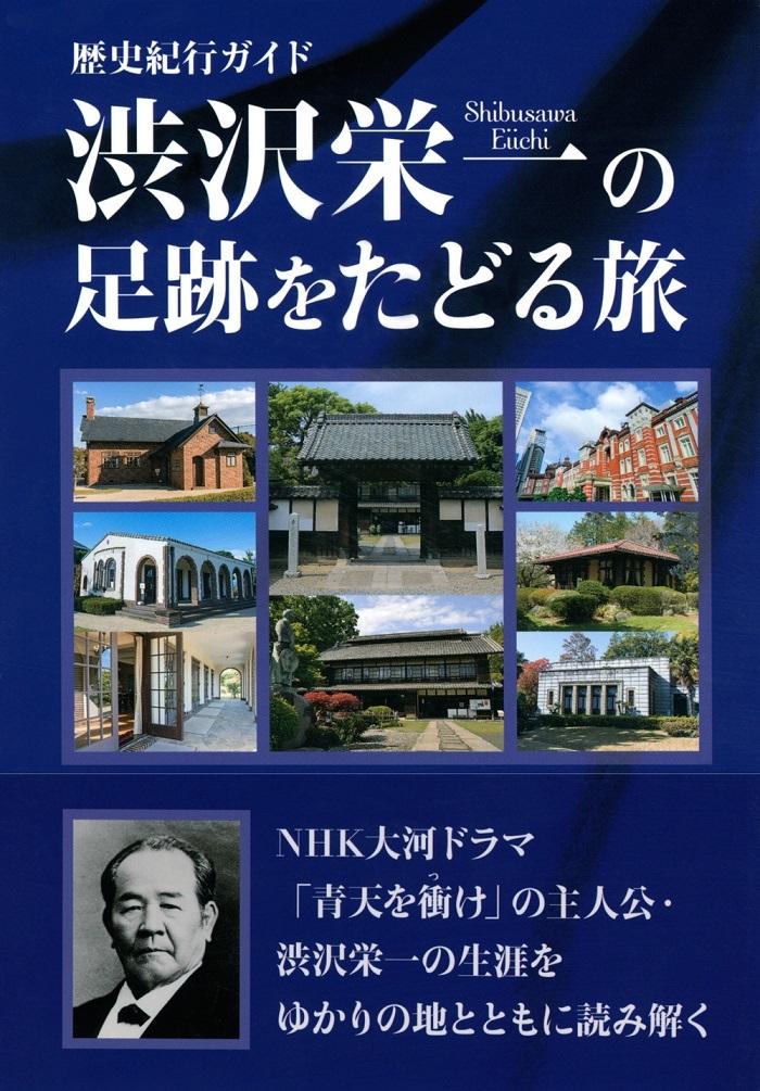 book_20210615134625.jpg