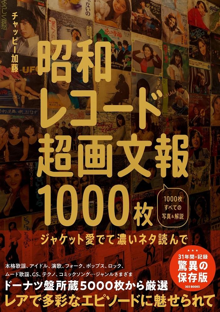 book_20210615135022.jpg