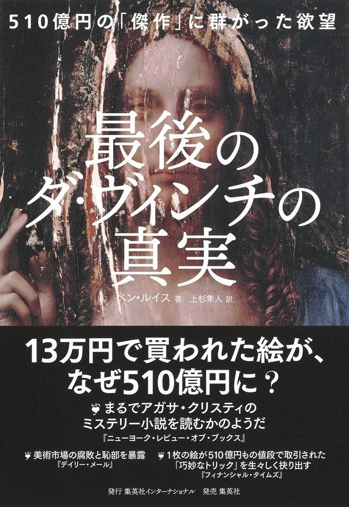 book_20210615135203.jpg