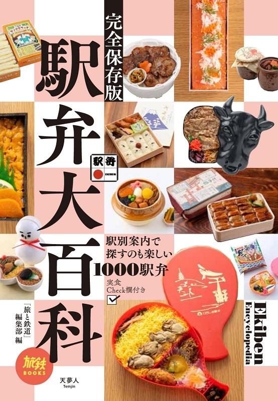 book_20210615140500.jpg