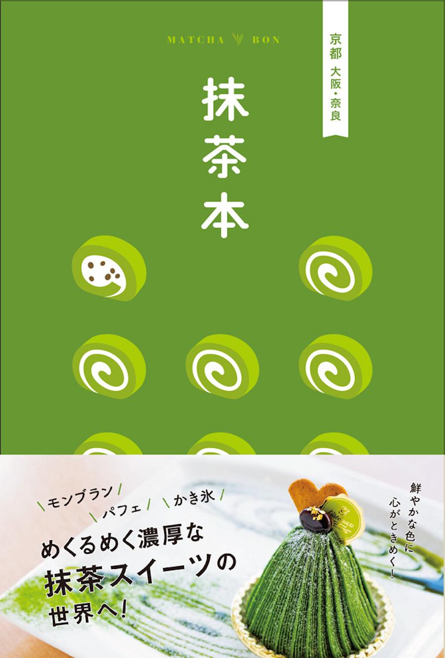 book_20210615140553.jpg