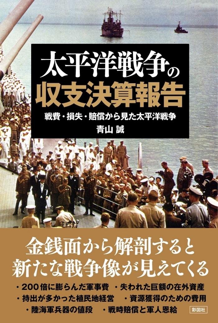 book_20210615141030.jpg