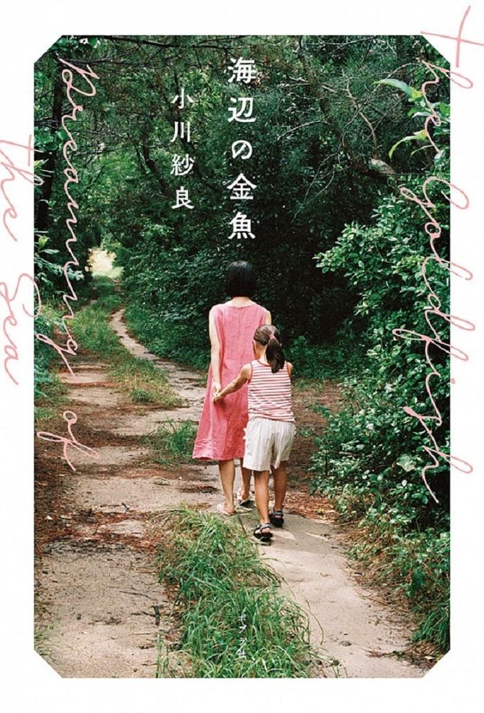 book_20210615225926.jpg