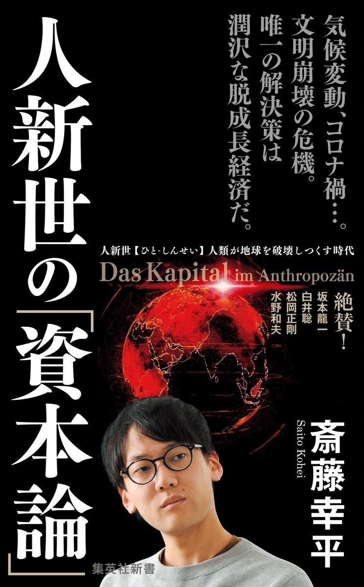 book_20210616085949.jpg