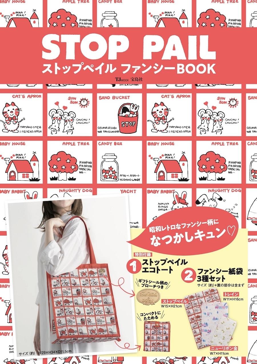 book_20210616152304.jpg