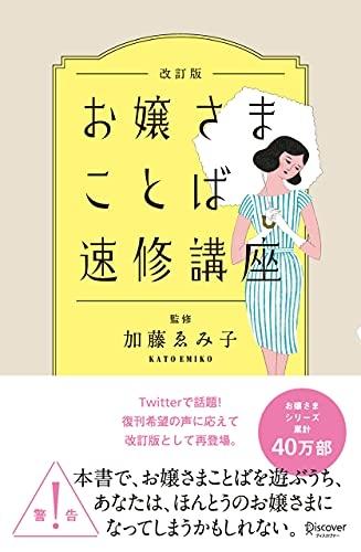 book_20210616153102.jpg