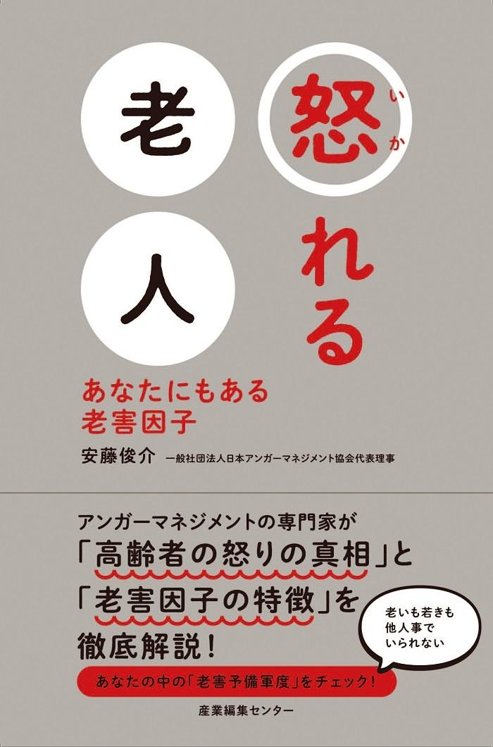 book_20210617112728.jpg