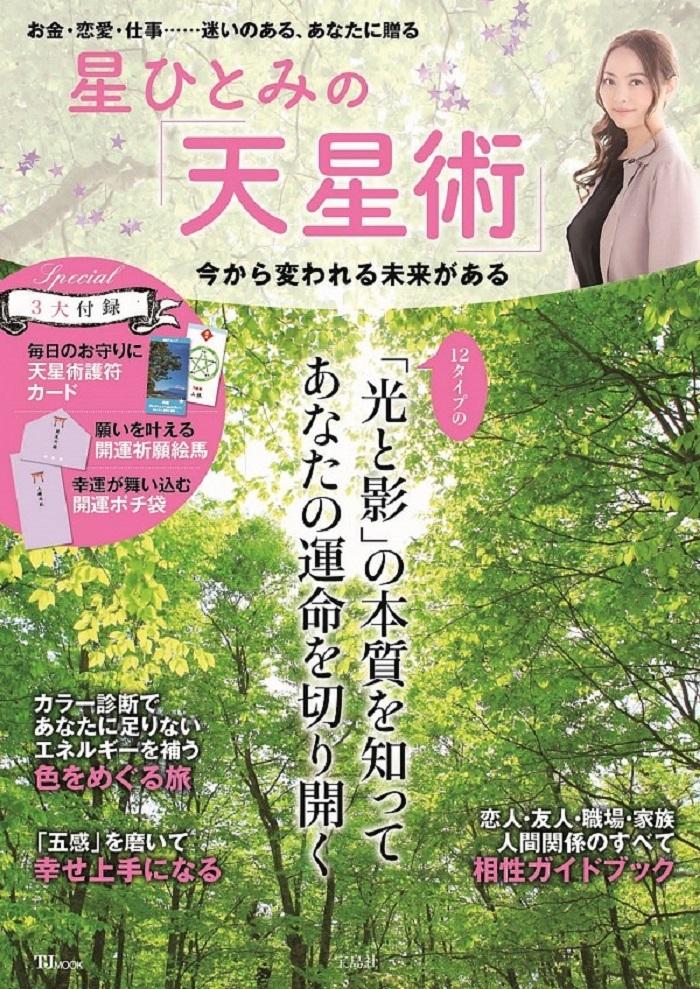 book_20210617131703.jpg