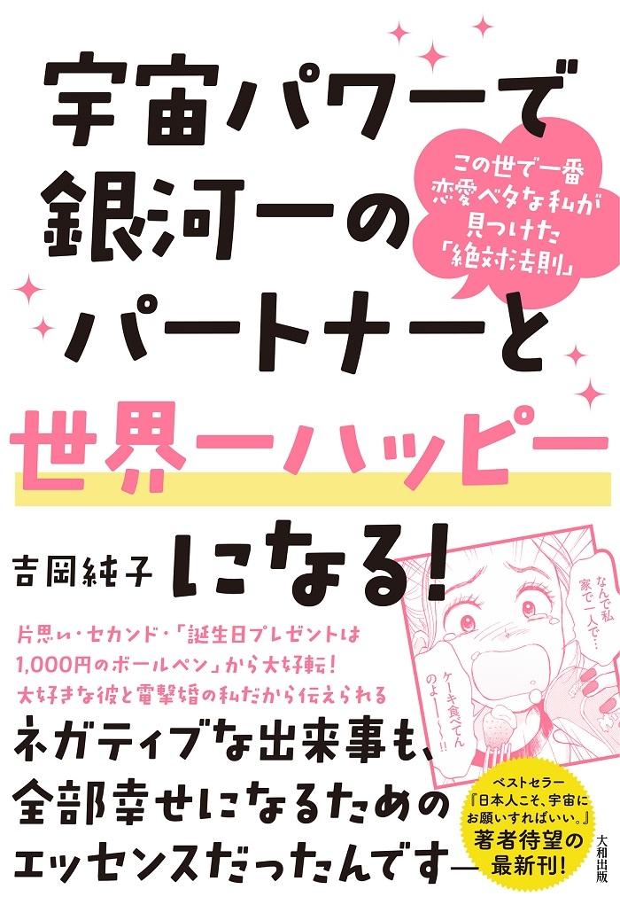 book_20210618110257.jpg