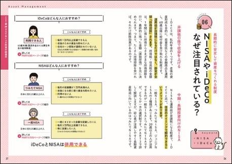 book_20210618121644.jpg