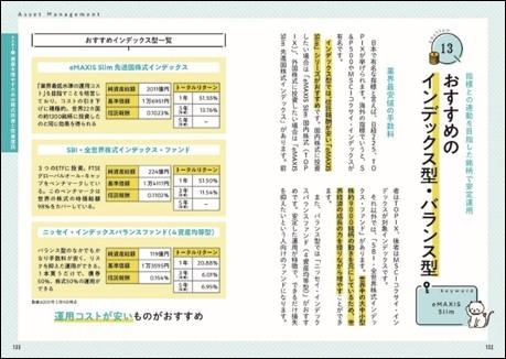 book_20210618121700.jpg