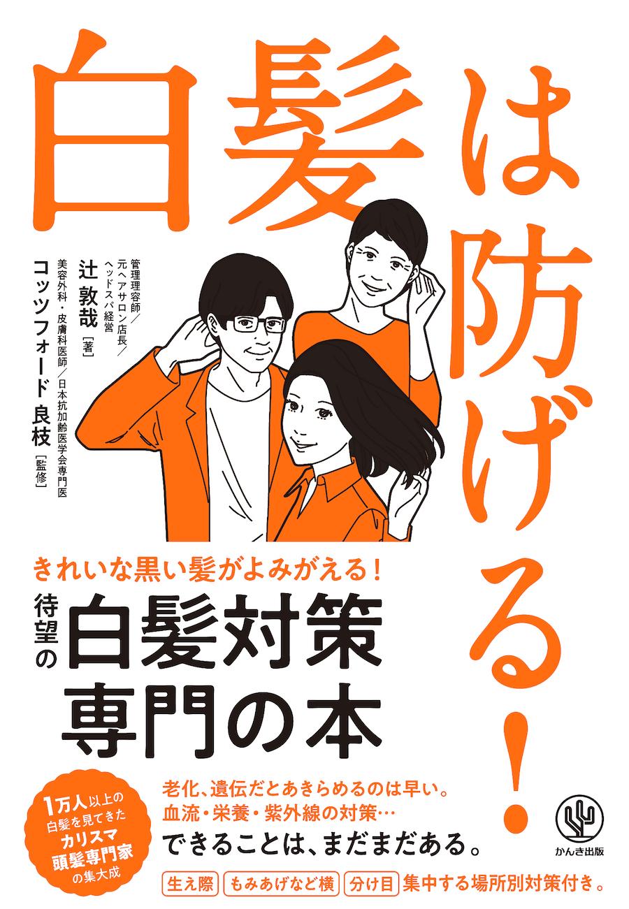 book_20210618123224.jpg