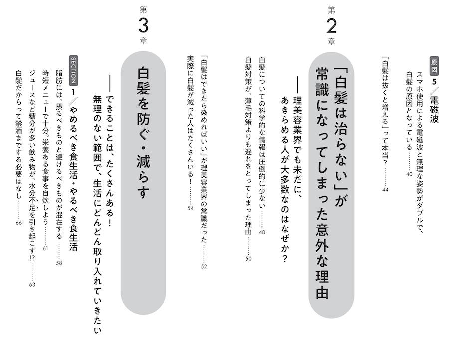 book_20210618123257.jpg