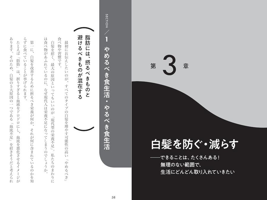 book_20210618123311.jpg