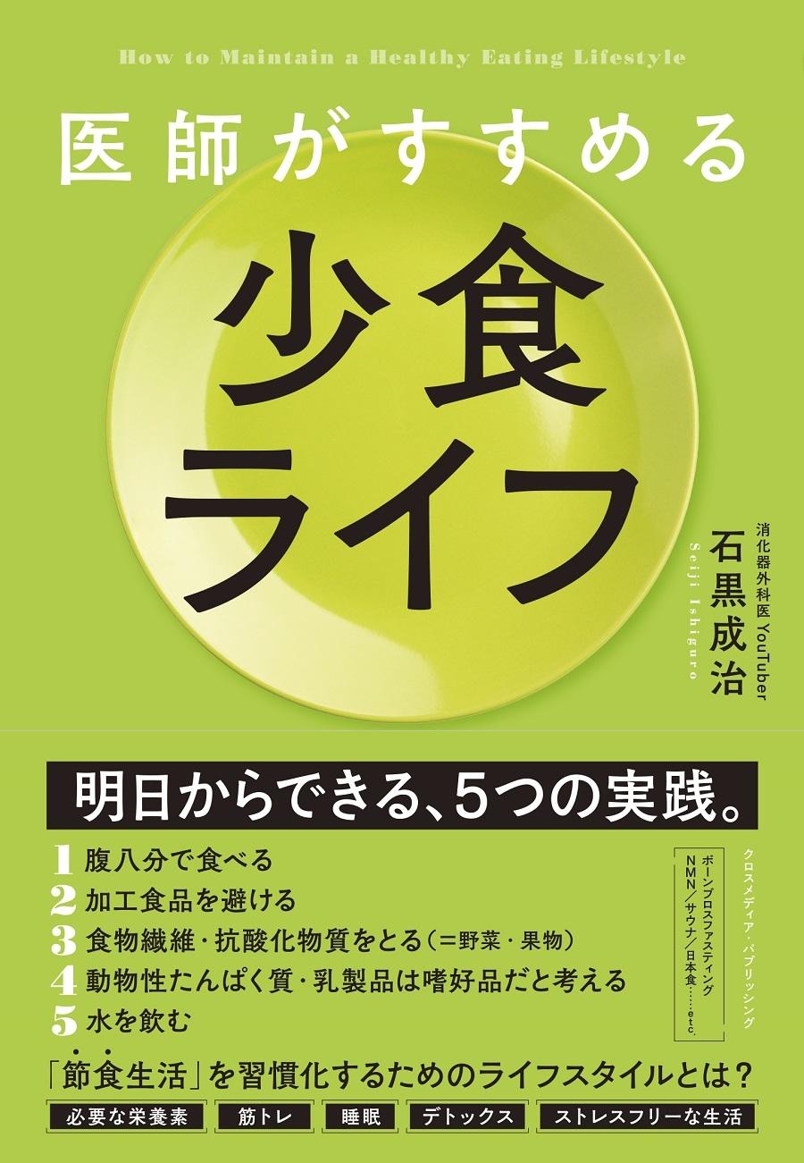 book_20210621161407.jpg