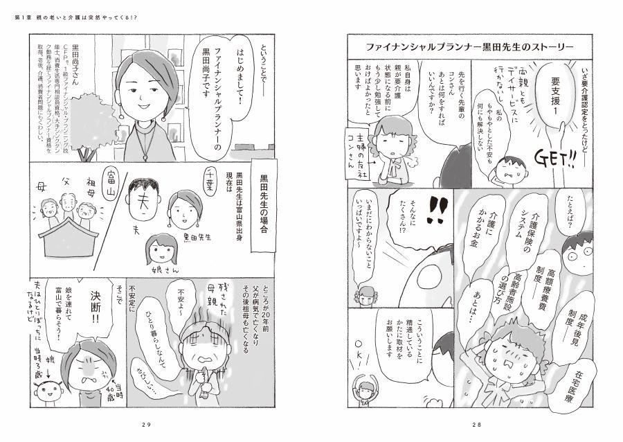 book_20210621162103.jpg