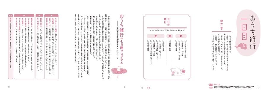 book_20210622110956.jpg