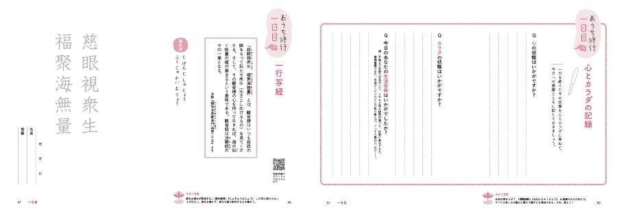 book_20210622111015.jpg