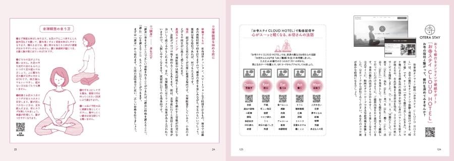 book_20210622111034.jpg