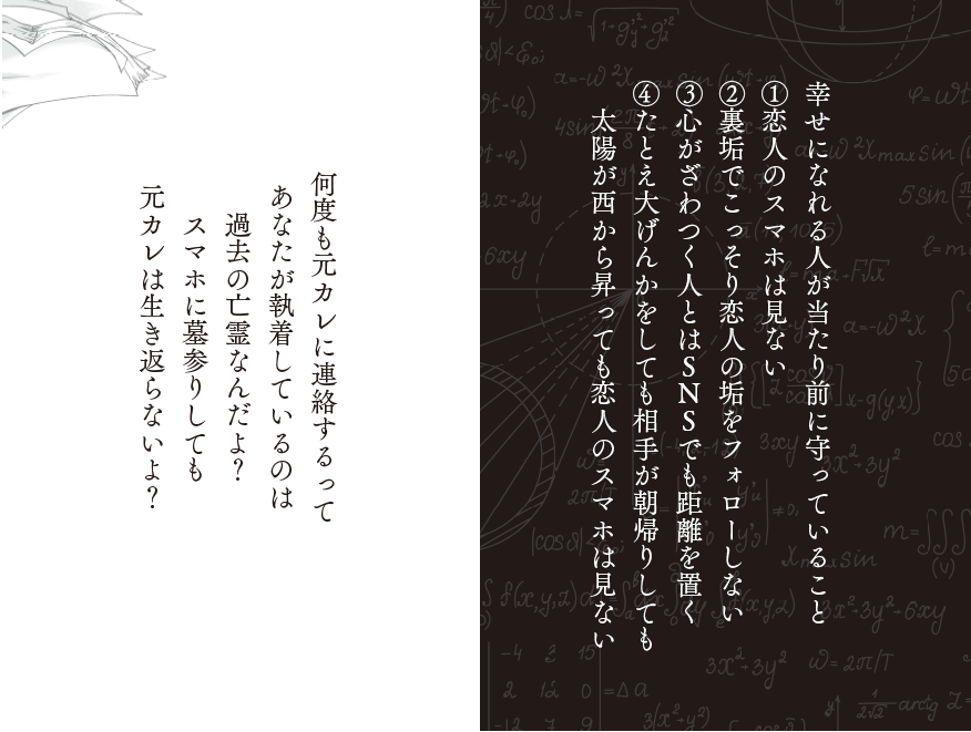 book_20210623151149.png
