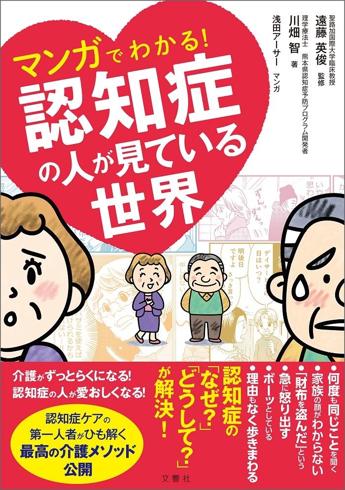 book_20210624110855.jpg