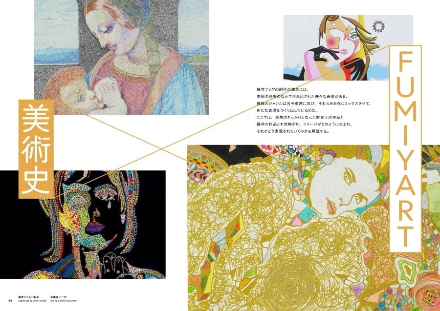 book_20210624111839.jpg