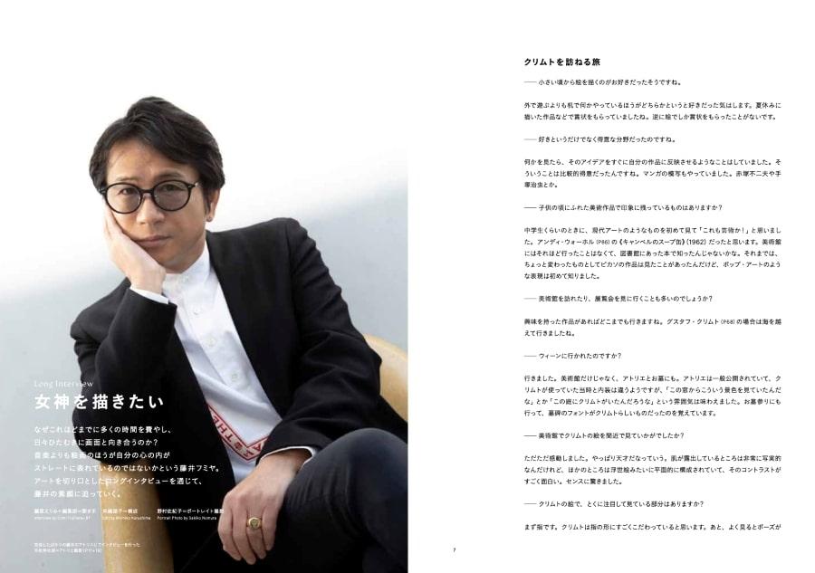 book_20210624111857.jpg