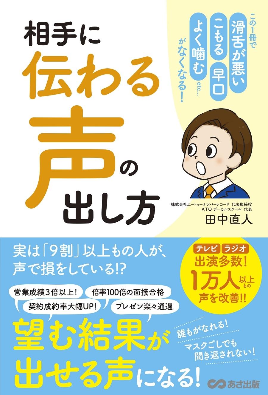 book_20210624154115.jpg