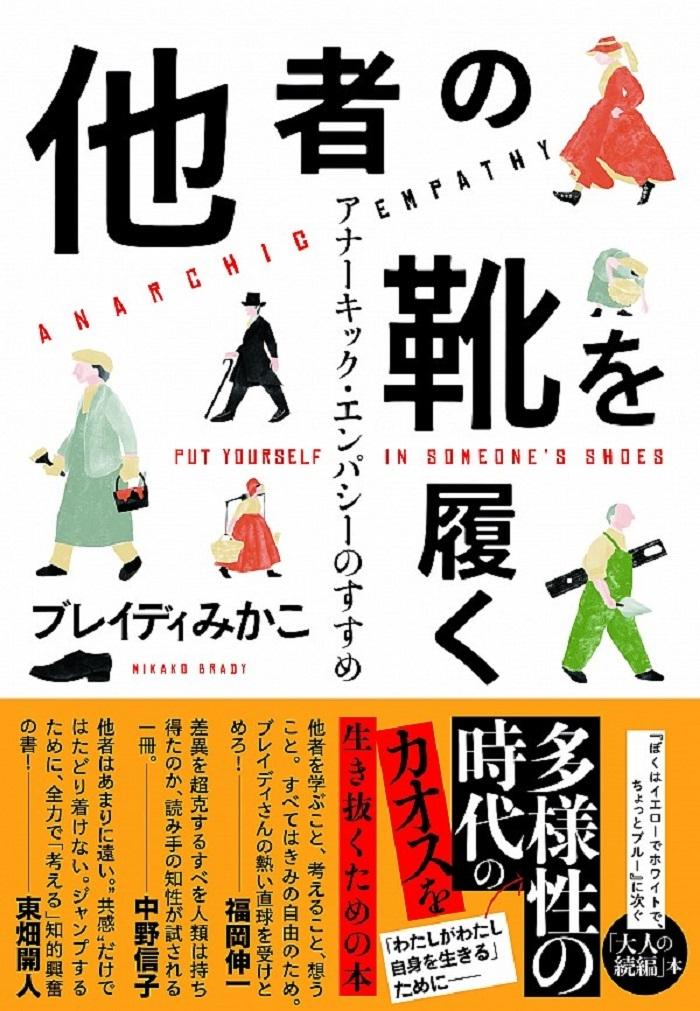 book_20210625204327.jpg